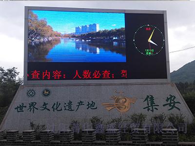 户外专业安装和维修LED显示屏的公司那家强,就找沈阳菁华鑫盛