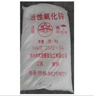 优质氧化锌尽在武进康佳化工——上海氧化锌