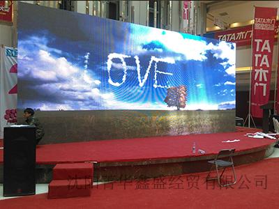 沈阳LED显示屏优质厂家_沈阳菁华鑫盛经贸 岫岩满族沈阳LED显示屏