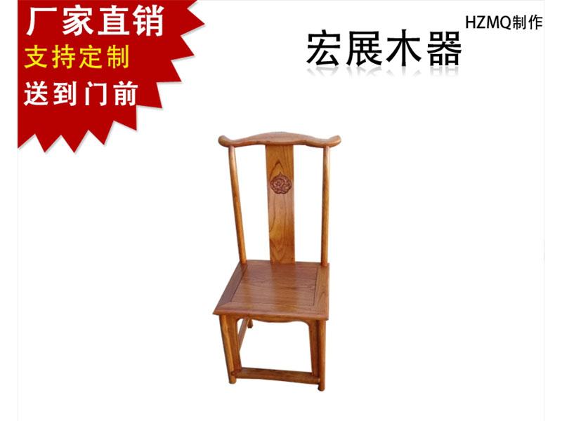 具有良好口碑的老榆木明清椅销售,海南梳妆台