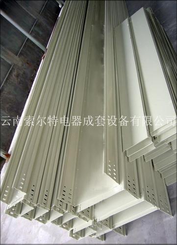 云南索尔特专业昆明电缆桥架供应商,昆明电缆桥架代理