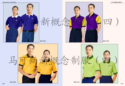福建靠譜的T恤衫供應商是哪家 廈門雙雙T恤衫定制