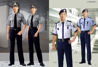 保安服定制價格行情,劃算的保安服哪兒買
