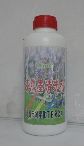 瓷砖清洁油污去除|天云清洁用品供应具有口碑的漆胶墨清洗剂