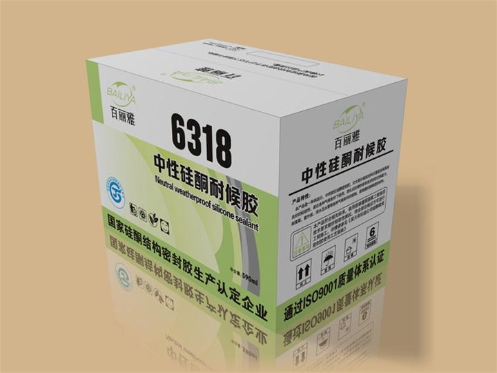 中性硅酮耐候膠廠商出售-中性硅酮耐候膠專業經銷商