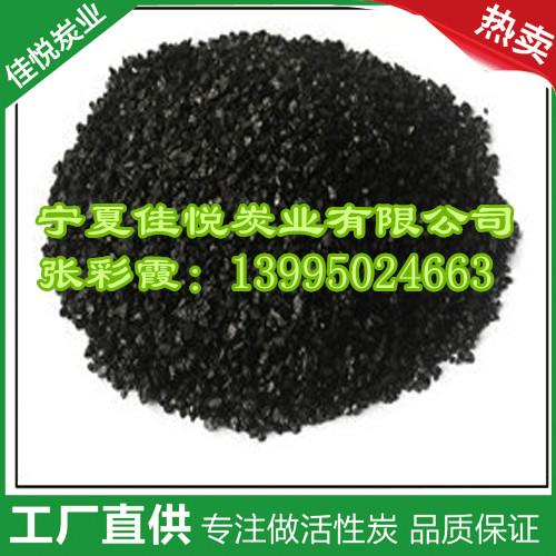 粉末活性炭-优良的颗粒活性炭品牌推荐