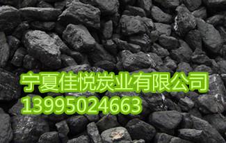 江苏粉状活性炭_合格的煤炭品牌推荐