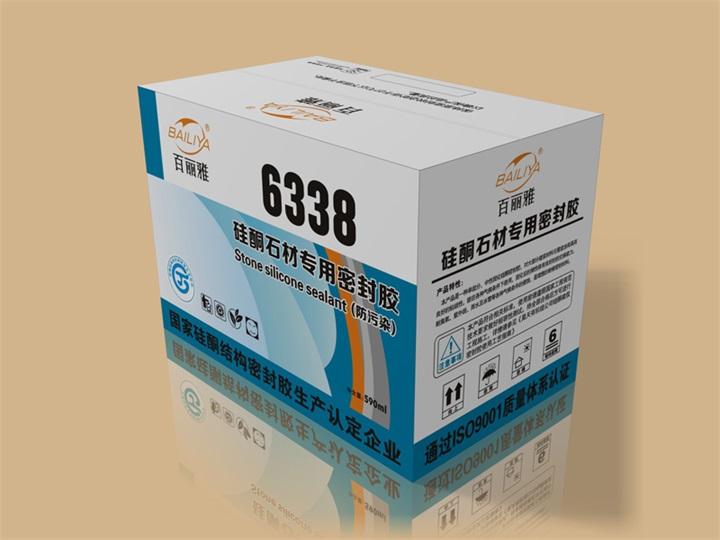 玻璃胶-广东超值的硅酮密封胶阻燃批销