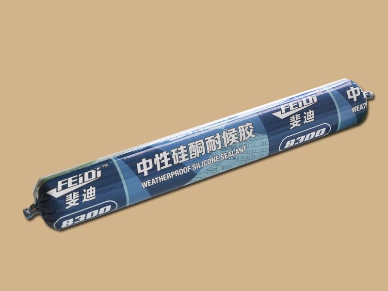 肇庆品质好的8300中性硅酮耐候胶_硅酮密封胶厂家