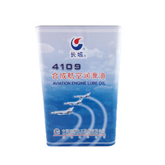 遼寧聲譽好的長城牌4109合成航空潤滑脂供應商,長城牌4109合成航空潤滑脂低價甩賣