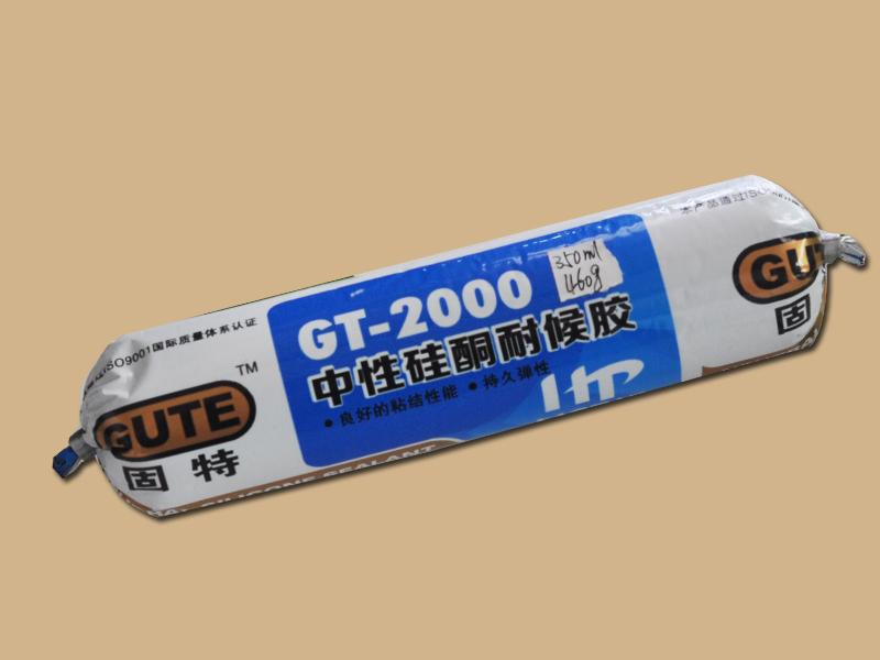 廣西中性硅酮耐候膠價位_實惠的中性硅酮耐候膠當選天劍材料