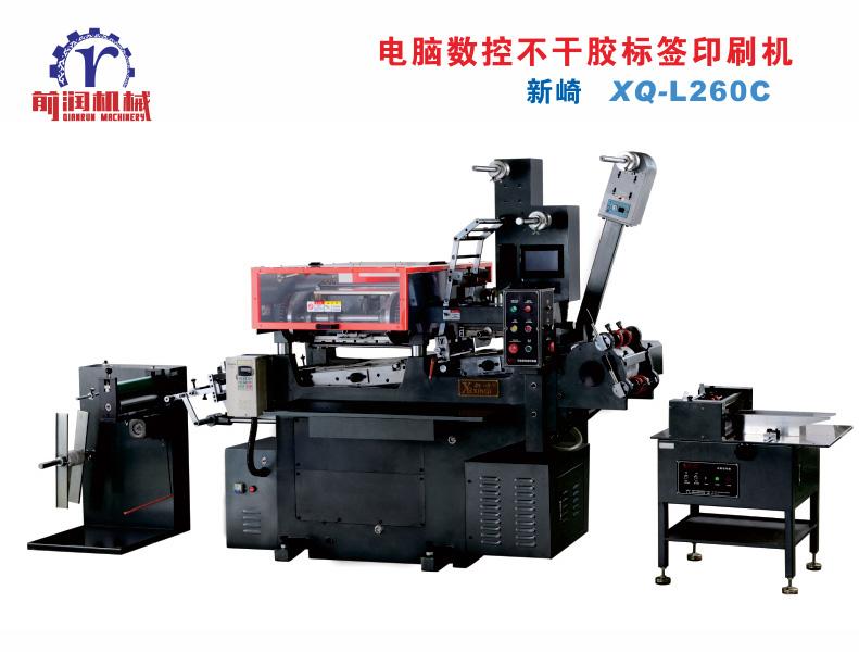 江苏不干胶印刷机厂家_广东优质不干胶商标商推荐