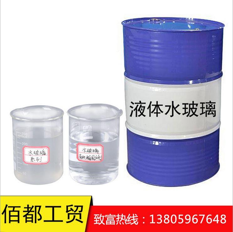廈門佰都工貿好用的水玻璃灌漿,水玻璃灌漿價格