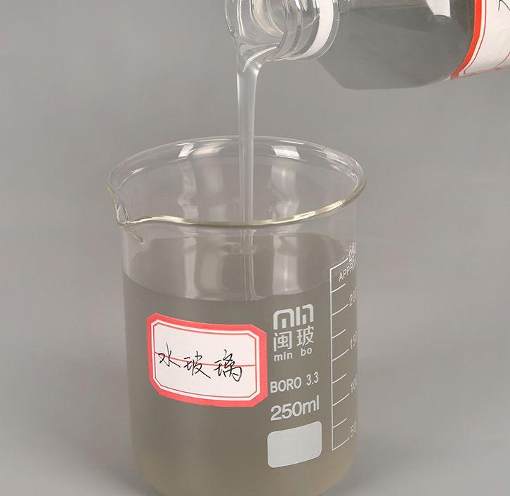 福建报价合理的水玻璃-水玻璃产品