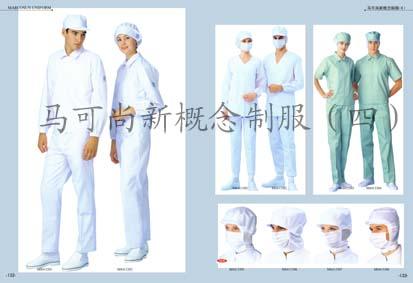 護士服定做-廈門市雙雙服飾供應實惠的護士服