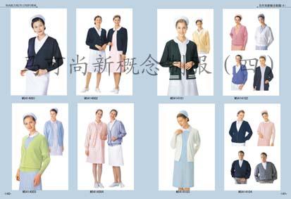 厦门新潮的护士服批发出售,厦门校服