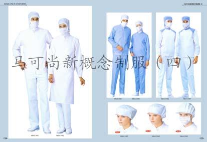 新款护士服批发 定制护士服厂家