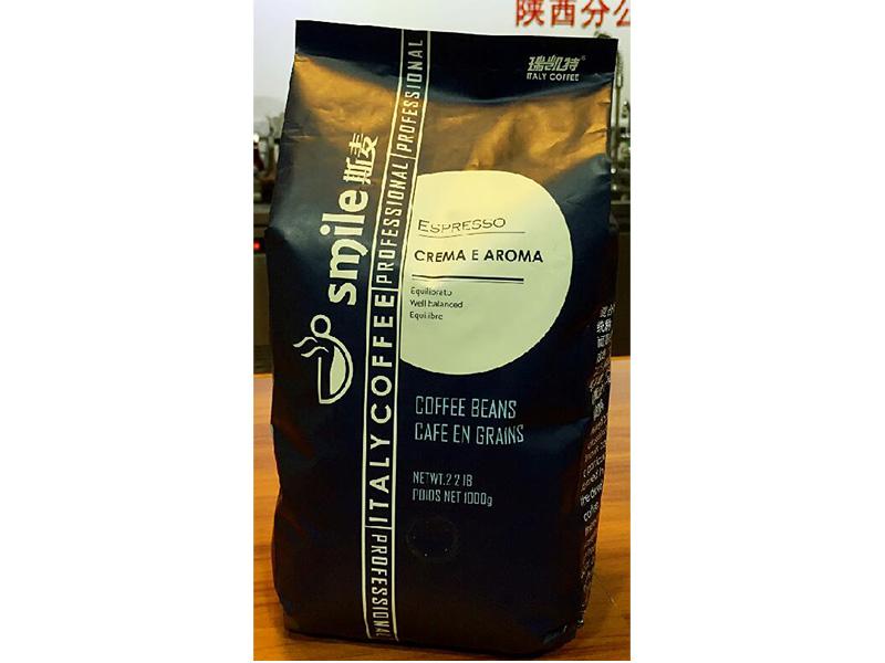 西北咖啡专卖|价格合理的咖啡斯麦供应