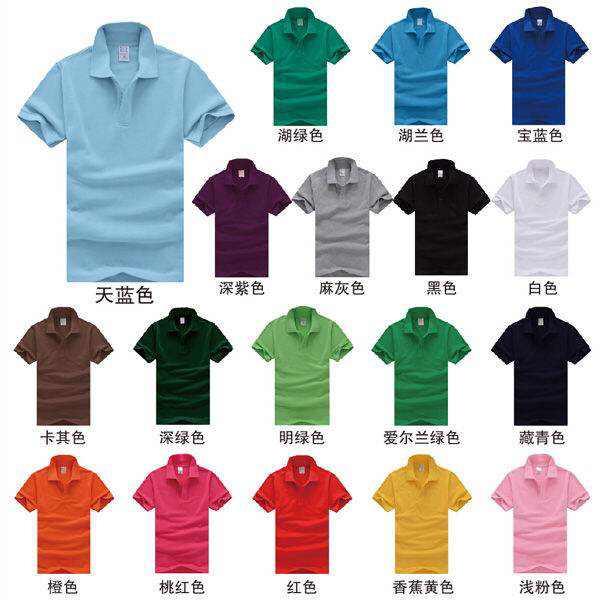 厦门定制广告衫怎么样——优质的广告衫定制服务