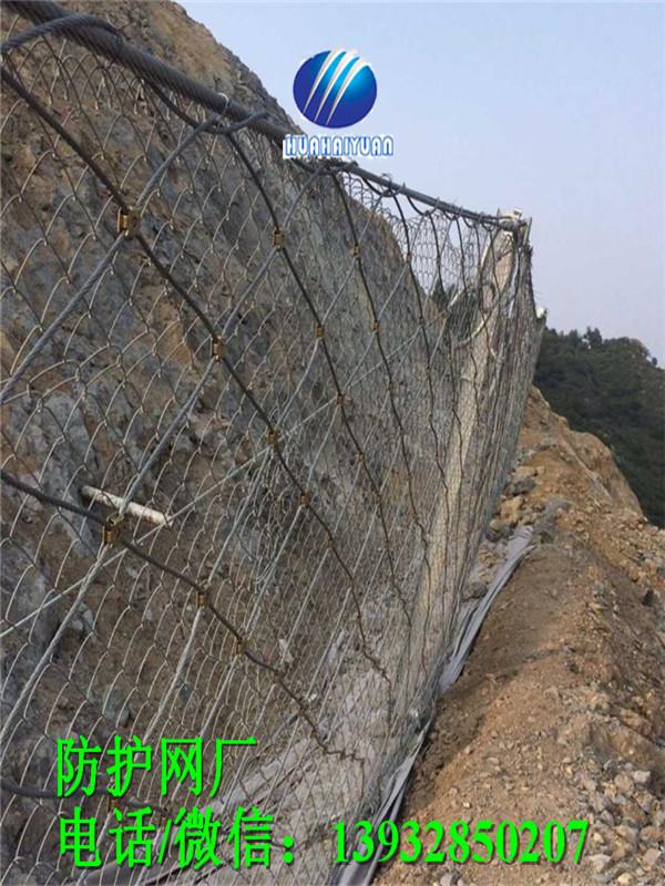 喀什陕西边坡防护拦石网|质量好的防护拦石网上哪买