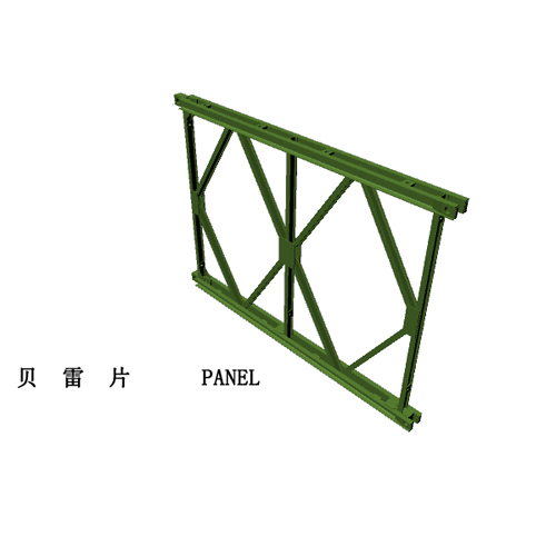 bei雷片供应chang家|bei雷片选择钢桥架设找jiang苏bei雷