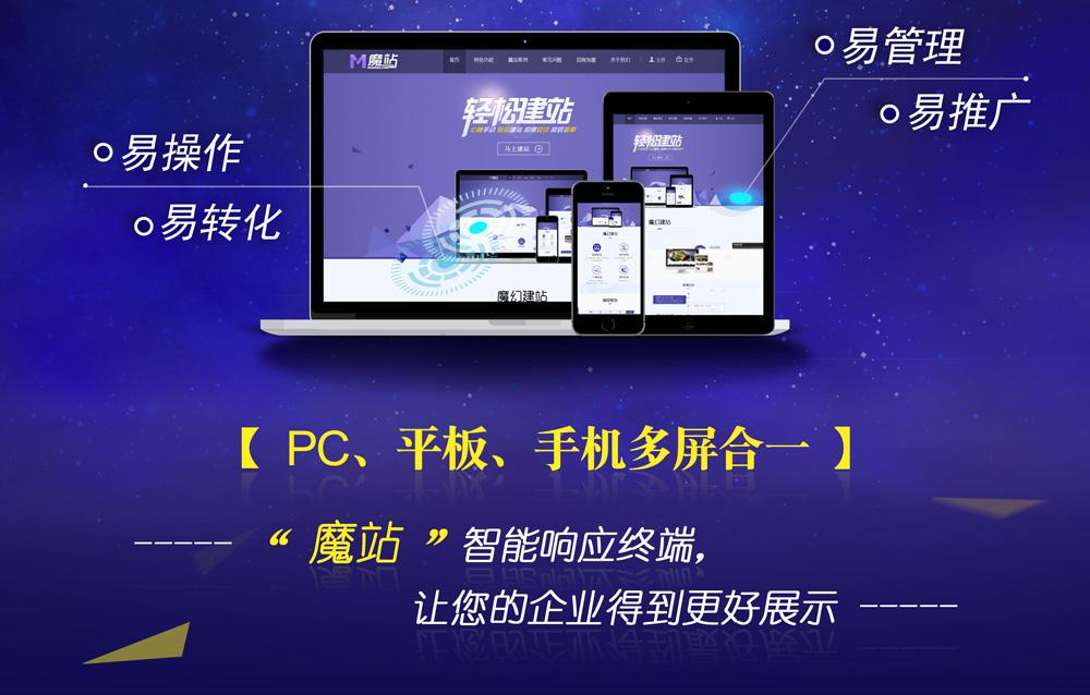 建设网站哪家好-武汉市哪里有提供
