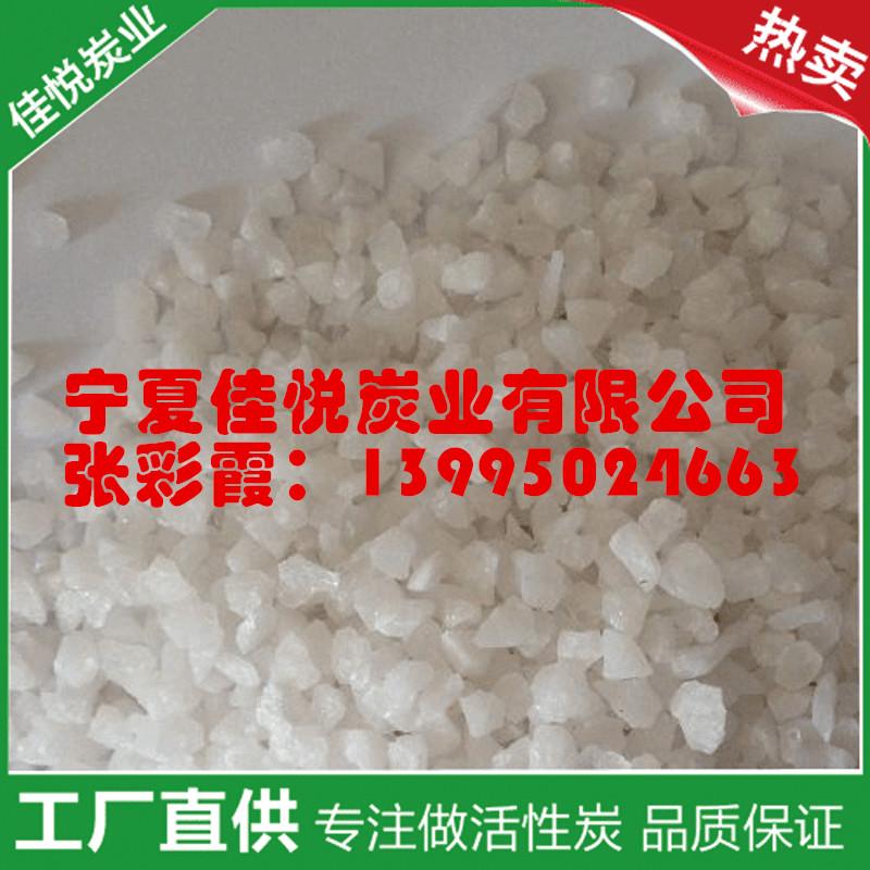 石嘴山地区品质好的石英砂砾石-江苏砾石供应厂家