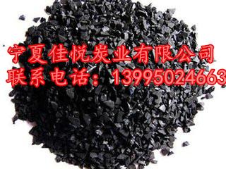 无烟煤滤料值得信赖|石嘴山性价比高的无烟煤滤料生产厂家