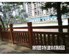 大量出售口碑好的仿石仿木围栏扶栏,泡沫板代理加盟
