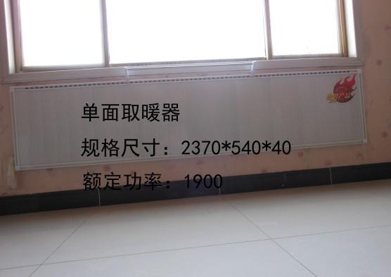 智能电采暖炉@北京新型电采暖炉@代理加盟都可以