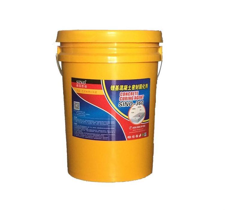 重庆混凝土密封固化剂 福建优质水泥加硬剂品牌