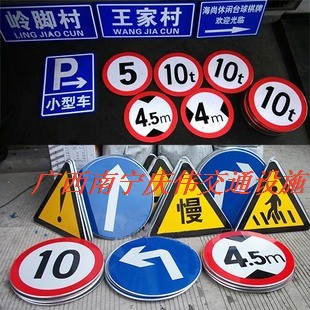 哪里有销售品质好的交通设施 南宁交通安全设施