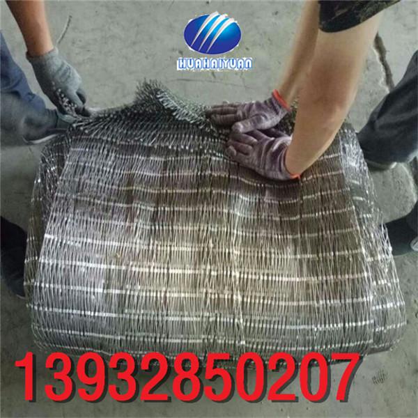 山東不銹鋼304鋼絲繩網價格,鋼絲繩網工廠,動物園鋼絲繩網-華海源網業供應專業的不銹鋼鋼絲繩網