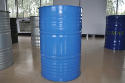 批发铁桶,【荐】价位合理的金属桶