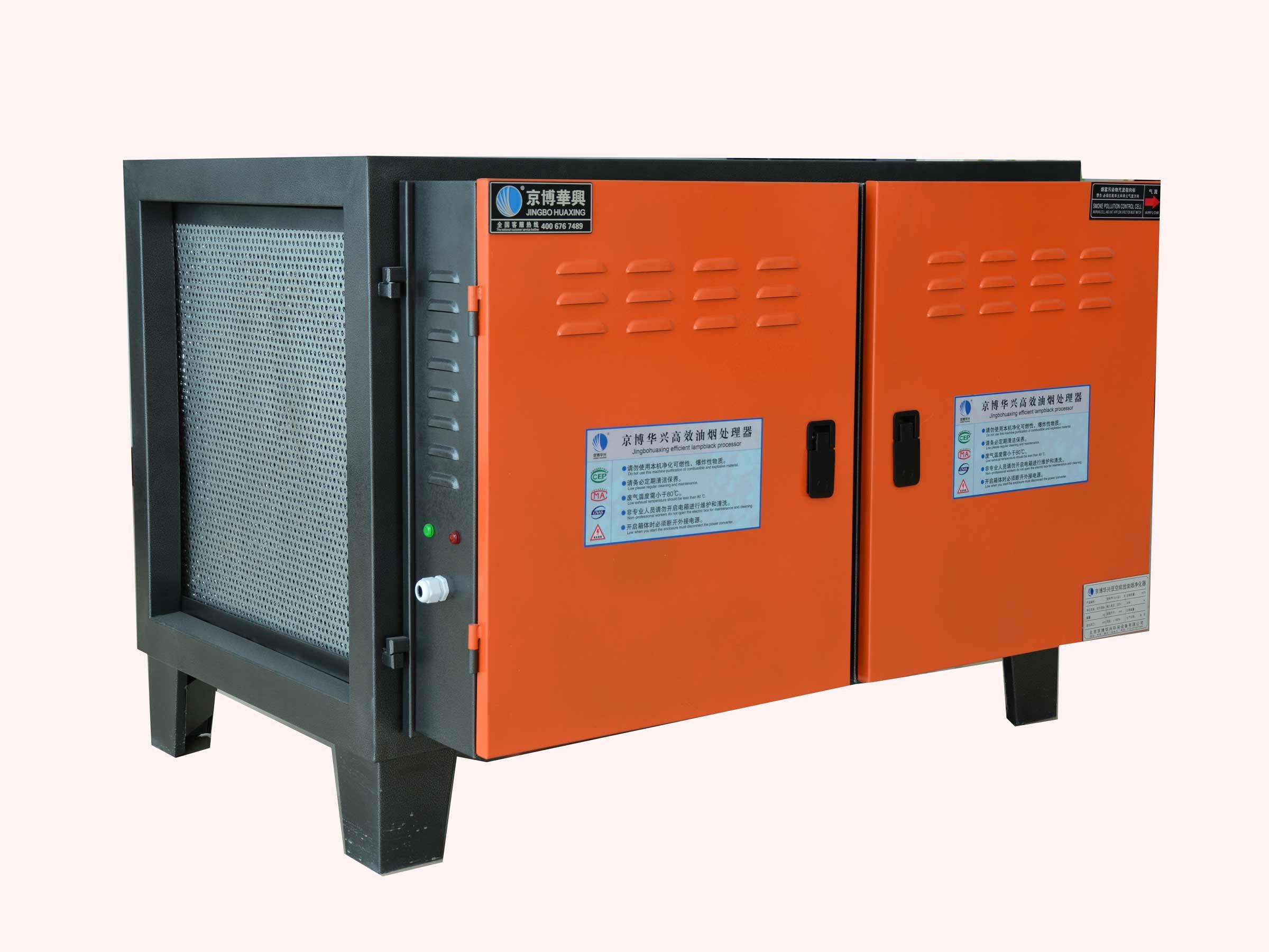 成都低空排放油烟净化器|山东低空排放油烟净化器生产商