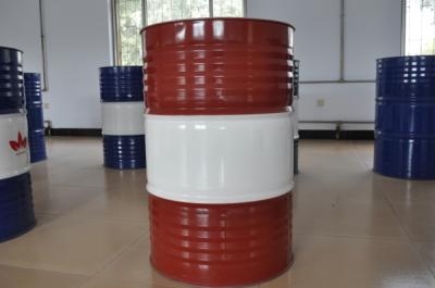 淄博高性价比的包装桶供应-销售乳胶漆桶