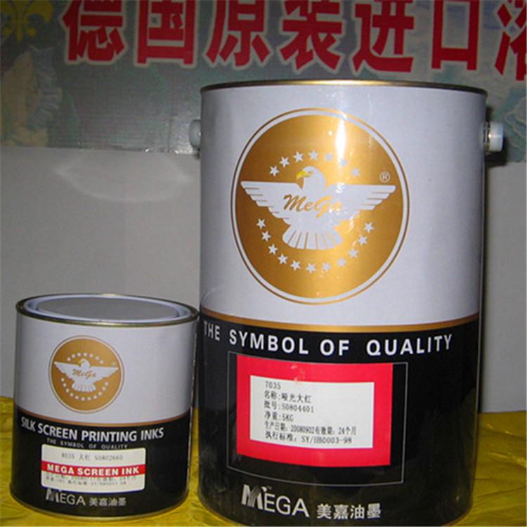 品牌好的美嘉70系列80系列油墨溶剂厂家 出售河南美嘉油墨