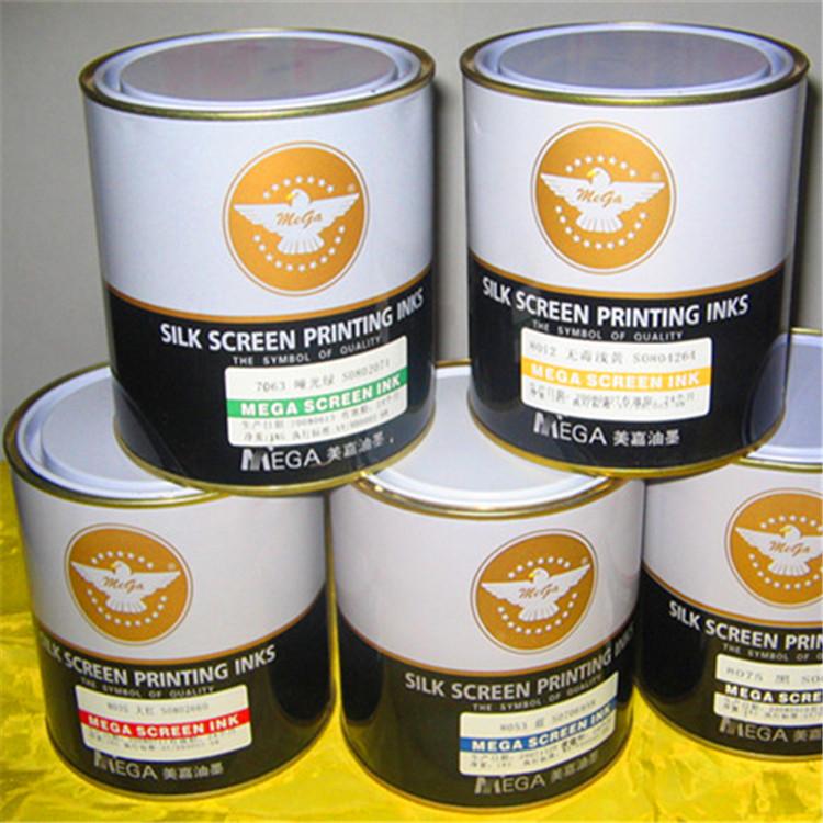 品牌好的美嘉70系列80系列油墨溶剂厂家-安阳美嘉油墨