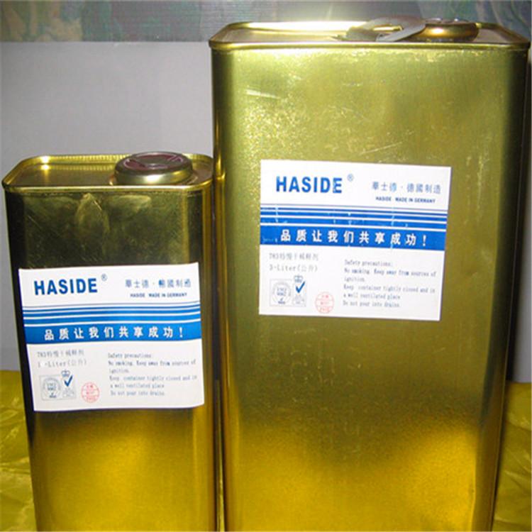 錫山油墨溶劑開孔劑廠家-您的品質之選-供應錫山油墨溶劑開孔劑廠家