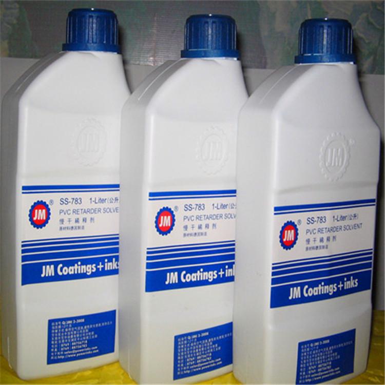 锡山油墨溶剂开孔剂厂家郑州鑫彩印刷更专业,价格合理的河南开孔剂