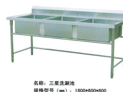 天水不锈钢灶具_哪能买到价格优惠的厨房设备