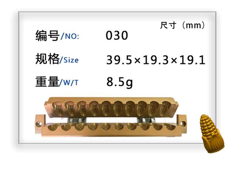 专业立体两开糖果模具厂家推荐——立体两开糖果模具设计图片