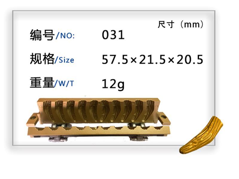 供应福建好质量的立体两开糖果模具——立体两开糖果模具设计·供应商
