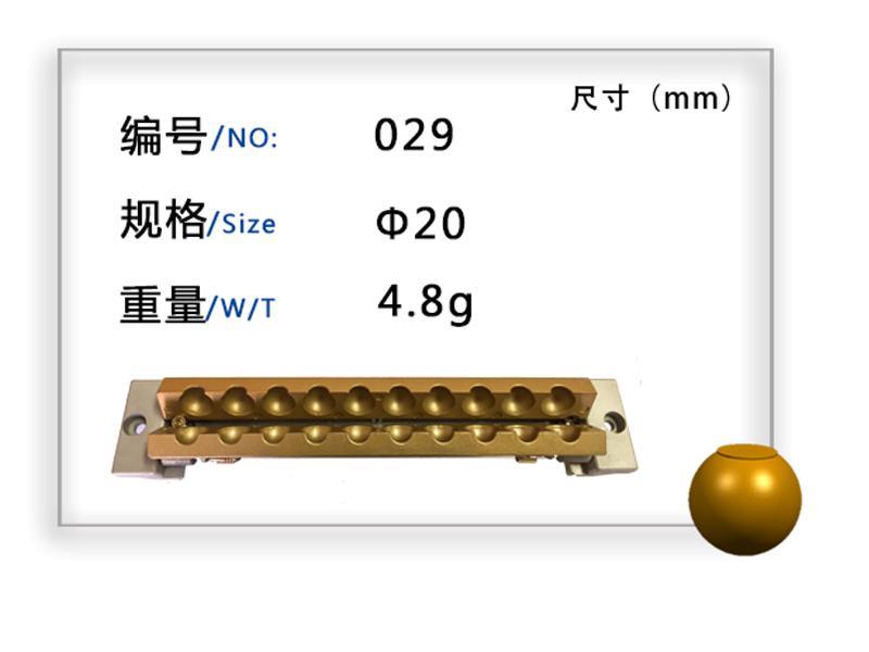 供应高品质立体两开糖果模具-立体两开糖果模具设计商机