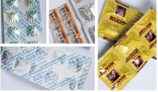 药用复合双铝包装易撕膜定制|荐_华泰医药包装品质好的药用复合双铝包装易撕膜供应