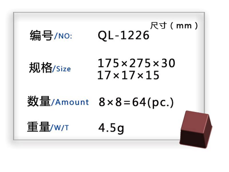 巧克力模具设计制造-哪里能买到好的巧克力模具