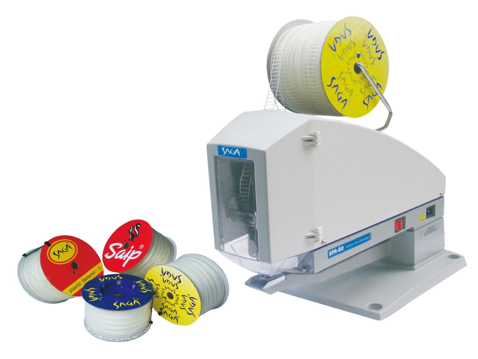 標簽膠釘機價格范圍-專業的標簽膠釘機公司推薦