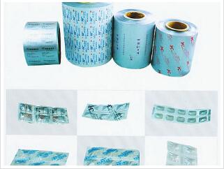 聊城药用复合双铝包装膜-无锡地区不错的药用复合双铝包装膜