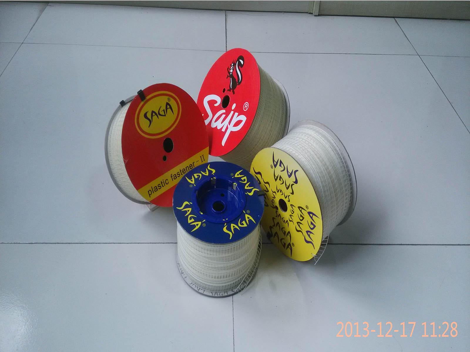 膠針價格范圍-廣州市品牌好的梯形膠釘批發