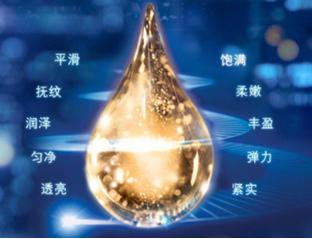 百玉恒生物科技提供高性价酵母原液 专业的纯中药油